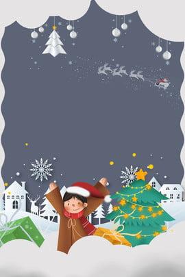Giáng sinh origami thành phần sáng tạo poster Giáng sinh Cây thông Chúc Hợp Origami Hình Nền