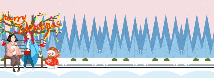 ガールフレンドチャットイラストポスターの下のクリスマスツリー クリスマス クリスマスツリー 雪だるま 通り 少女 キャラクター 旅行する 衣服 クリスマス クリスマスツリー 雪だるま 背景画像