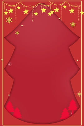 크리스마스 최소한의 빨간 포스터 배경 크리스마스 크리스마스 트리 스타 장식품 눈송이 크리스마스 크리스마스 , 선물, 빨간색, 단순한 배경 이미지