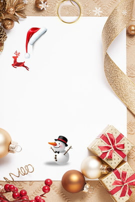 giáng sinh kết cấu vàng , Phim Hoạt Hình, Vật Liệu, Giáng Sinh Ảnh nền