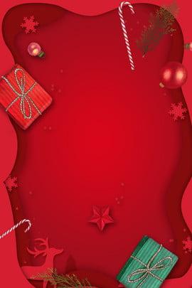 Ad Christmas Background Hình Nền
