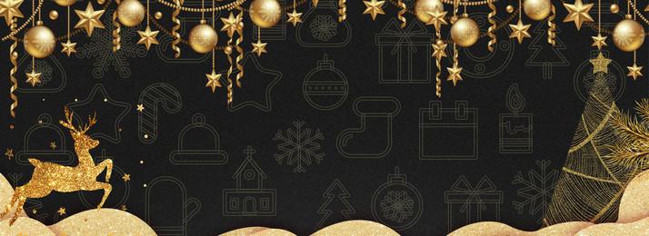 suasana natal latar belakang poster emas krismas emas bell gantung hiasan bola pokok, Suasana Natal Latar Belakang Poster Emas, Krismas, Elk imej latar belakang