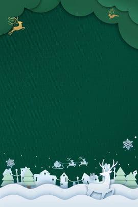Giáng sinh phong cách origami tổng hợp poster sáng tạo Giáng sinh Nền xanh Biên Xanh Biên Sinh Hình Nền