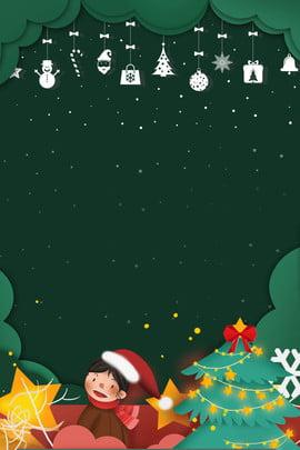 रचनात्मक सिंथेटिक क्रिसमस ओरिगामी शैली क्रिसमस हरे रंग की , हवा, क्रिएटिव, संश्लेषण पृष्ठभूमि छवि