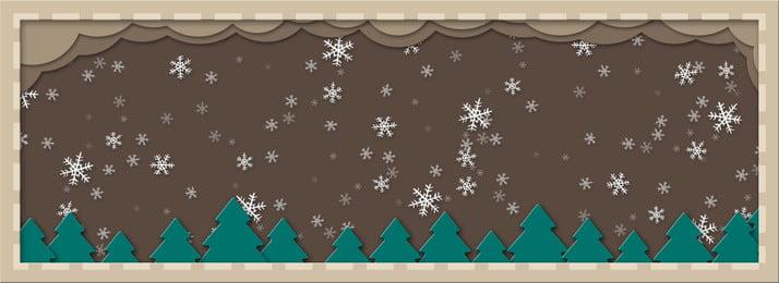 クリスマスペーパーカットの背景 クリスマス 休日の背景 茶色がかった緑 クリスマスツリー スノーフレーク ペーパーカット 漫画 クリエイティブ 簡潔 クリスマス 休日の背景 茶色がかった緑 背景画像