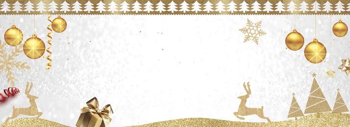 latar belakang latar belakang penyamaran mudah krismas krismas stamping panas pokok krismas bola, Christmas, Elk, Cantik imej latar belakang
