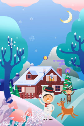 christmas houses plant character , Child, Play, Elk Background image
