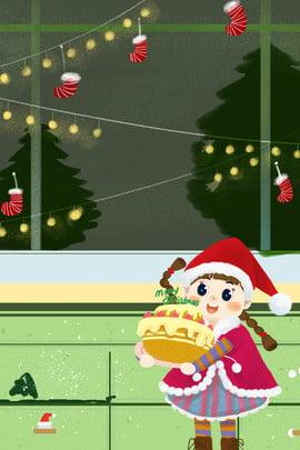 크리스마스 리셉션에 대한 크리스마스 소녀 그림 포스터 크리스마스 실내 크리스마스 선물 소녀 축제 신선한 일러스트 레이터 , 선물, 소녀, 축제 배경 이미지