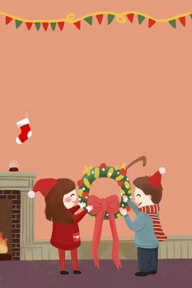 自宅で子供のためのクリスマスパーティーの装飾 クリスマス にぎやか 暖かい ホーム こども キャラクター デコレーション , 自宅で子供のためのクリスマスパーティーの装飾, クリスマス, にぎやか 背景画像