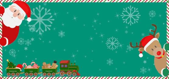 क्रिसमस प्यारा कार्टून सांता क्लॉस एल्क बैनर क्रिसमस सुंदर कार्टून सांता क्लॉस गोज़न गाड़ी हिमपात का, क्रिसमस प्यारा कार्टून सांता क्लॉस एल्क बैनर, सीमा, ग्रीन पृष्ठभूमि छवि