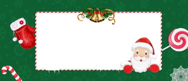 Giáng sinh dễ thương phim hoạt hình biên giới santa claus Giáng sinh Dễ thương Phim Thương Phim Noel Hình Nền