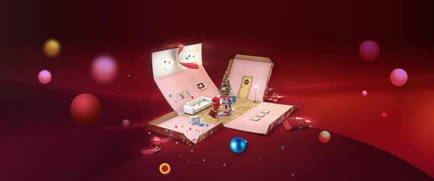 クリスマスメリークリスマスギフトボックスポスター クリスマス メリークリスマス クリスマス ギフト用の箱 赤 ギフト ポスター クリスマス メリークリスマス クリスマス 背景画像