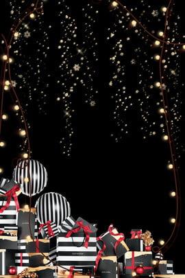 Рождество с Рождеством черный плакат подарочной коробке рождество Счастливого Рождества рождество нашивка черный Подарочная коробка Строка Рождество с Рождеством Фоновое изображение