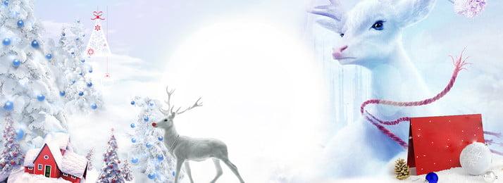 クリスマスの美しい雪のシーンのポスターの背景 クリスマス メリークリスマス エルク クリスマスプレゼント 雪のシーン ベル 美しい, クリスマスの美しい雪のシーンのポスターの背景, クリスマス, メリークリスマス 背景画像
