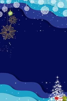giáng sinh tối giản gió xanh origami nền biên giới nền h5 giáng sinh phong cách , Cách, Giáng Sinh Tối Giản Gió Xanh Origami Nền Biên Giới Nền H5, Giáng Ảnh nền