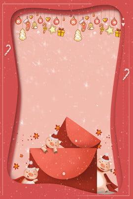 क्रिसमस नए साल का दिन पोस्टर पृष्ठभूमि क्रिसमस नया साल सुअर का , वर्ष, क्रिसमस, नया पृष्ठभूमि छवि