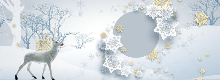 शीतकालीन क्रिसमस सुंदर पृष्ठभूमि क्रिसमस रात हलके पीले रंग, क्रिसमस, रात, हलके पृष्ठभूमि छवि