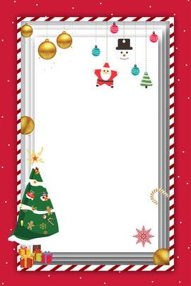 크리스마스 종이 접기 포스터 스타일 배경 크리스마스 종이 접기 포스터 , 포스터, 밤, 접기 배경 이미지