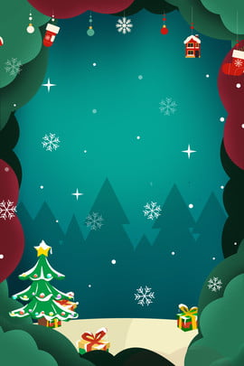 christmas origami stereoscopic style , Green, Christmas Tree, Snowflake Background image