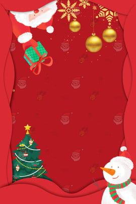 クリスマス折り紙スタイルのポスターの背景 クリスマス 折り紙風 折り紙立体風クリスマス クリスマスポスターの背景 赤いクリスマス サンタクロース クリスマスプレゼント 雪が降る , クリスマス, 折り紙風, 折り紙立体風クリスマス 背景画像