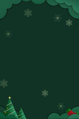 クリスマス折り紙スタイルのポスターの背景 クリスマス 折り紙風 折り紙立体風クリスマス クリスマスポスターの背景 赤いクリスマス サンタクロース クリスマスプレゼント , クリスマス, 折り紙風, 折り紙立体風クリスマス 背景画像