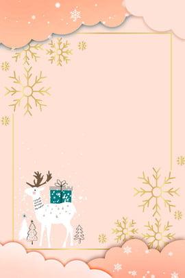 クリスマス折り紙ステレオスタイルポスターの背景 クリスマス 折り紙立体風 ポスターの背景 ニホンジカ スノーフレーク ラミネーション クリスマスポスター クリスマスの飾り クリスマスの日 , クリスマス, 折り紙立体風, ポスターの背景 背景画像
