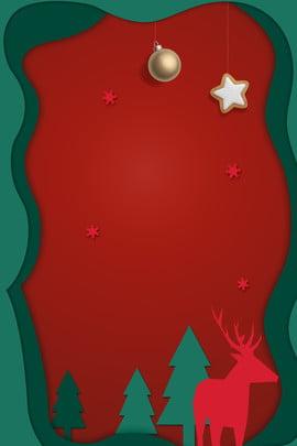 Không khí Giáng sinh cắt giấy mơ màng nền đỏ Giáng sinh Gió cắt Băng Giáng Sinh Hình Nền