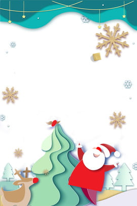 क्रिसमस न्यूनतर कागज कट हवा सफेद पोस्टर पृष्ठभूमि क्रिसमस कागद कट हवा सांता क्लॉस गोज़न हिमपात , क्लॉस, गोज़न, हिमपात पृष्ठभूमि छवि