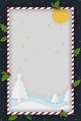 크리스마스 종이 국경 포스터 잘라 내기 크리스마스 종이 절단 국경 단순한 문학 신선한 나무들 문 음영 , 절단, 국경, 단순한 배경 이미지