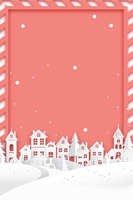 크리스마스 종이 컷 핑크 배경 최소한의 포스터 배너 크리스마스 종이 절단 분홍색 배경 눈송이 단순한 , 배경, 눈송이, 단순한 배경 이미지