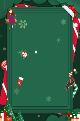 종이 컷 바람 크리스마스 광고 배경 크리스마스 포스터 광고 크리스마스 종이 컷 , 크리스마스, 종이, 밤 배경 이미지