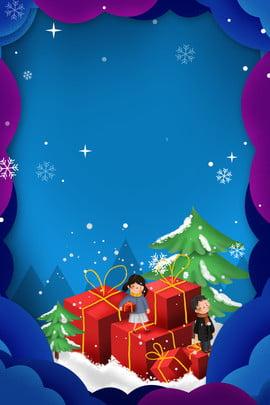 크리스마스 배경 자료 다운로드 크리스마스 포스터 카니발 크리스마스 선물 크리스마스 , 크리스마스, 크리스마스, 선물 배경 이미지