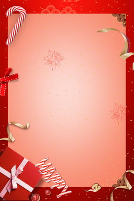 christmas red gift box ad , Christmas Gift Box, Red, Christmas Background image
