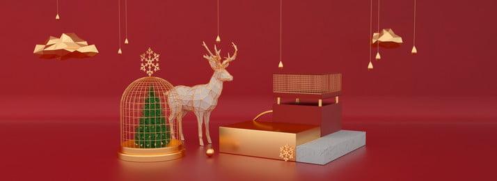 Fundo de banner de Natal minimalista vermelho Natal Vermelho Ouro Deer Árvore de natal Floco Fundo De Banner Imagem Do Plano De Fundo