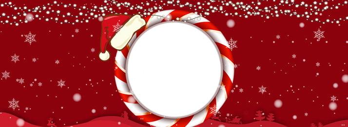 クリスマスの美しい赤いポスターの背景 クリスマス 赤 スノーフレーク クリスマス帽子 装飾ライト 美しい 漫画 雪が降る クリスマスパーティー クリスマス 赤 スノーフレーク 背景画像