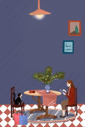크리스마스 레스토랑 저녁 식사 소녀와 애완 동물 포스터 크리스마스 식당 할인 크리스마스 선물 크리스마스 트리 소녀 고양이 일러스트 , 스타일, 배너, 크리스마스 배경 이미지