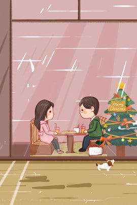크리스마스 레스토랑 저녁 식사 커플 일러스트 레이션 크리스마스 식당 할인 크리스마스 선물 크리스마스 트리 커플 동물 일러스트 , 선물, 크리스마스, 크리스마스 레스토랑 저녁 식사 커플 일러스트 레이션 배경 이미지