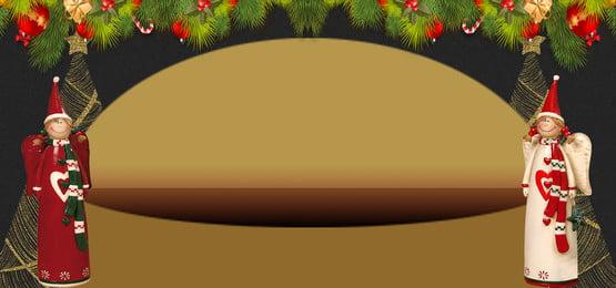 christmas retro envelope simple, Puppet, Green Leaf, Christmas Tree Background image