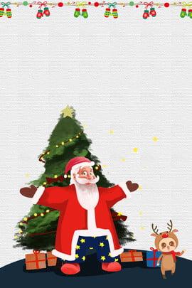 christmas santa claus gift poster , Christmas, Santa Claus, Gift Background image