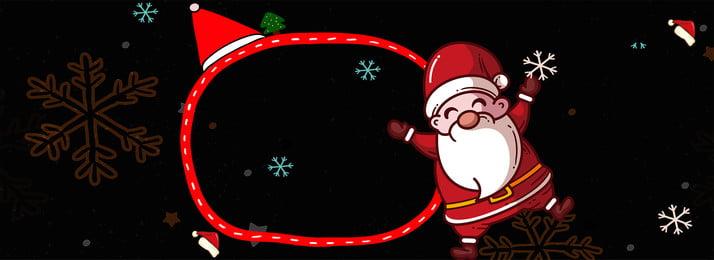 クリスマスのミニマリストまたはポスターの背景 クリスマス サンタクロース スノーフレーク 黒 単純な クリスマス帽子 クリスマスボーダー クリスマス サンタクロース スノーフレーク 背景画像