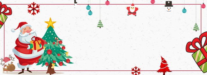 クリスマスのミニマルな雰囲気のポスターの背景 クリスマス 単純な クリスマスポスターの背景 バナー クリスマスの背景 クリスマスのミニマルな雰囲気のポスターの背景 クリスマス 単純な 背景画像