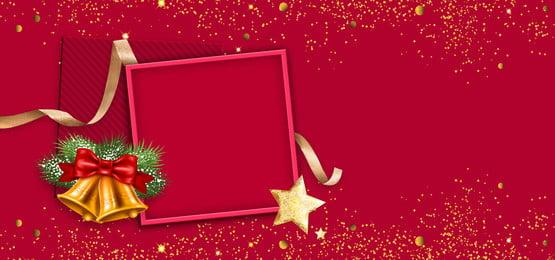 크리스마스 간단한 하이 엔드 빨간색 선물 상자 골드 파우더 배너 크리스마스 단순한 고급 빨간색 선물 상자 금 분말 벨 스타, 상자, 금, 크리스마스 배경 이미지