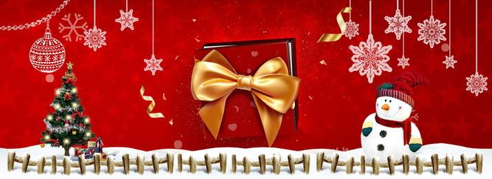 赤いクリスマス雪景色子鹿スノーフレーク冬の背景 クリスマス 雪のシーン 子鹿 スノーフレーク 冬 西部 文化的な創造性 クリスマスツリー ギフト 文学的背景 赤いクリスマス雪景色子鹿スノーフレーク冬の背景 クリスマス 雪のシーン 背景画像