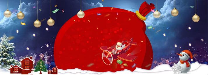 ファンタジークリスマス雪の子鹿子鹿雪の冬の背景 クリスマス 雪のシーン 子鹿 スノーフレーク 冬 西部 文化的な創造性 クリスマスツリー ギフト 文学的背景 ファンタジークリスマス雪の子鹿子鹿雪の冬の背景 クリスマス 雪のシーン 背景画像