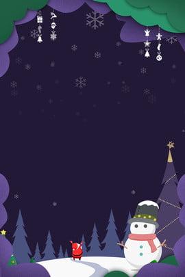 크리스마스 종이 접기 바람 크리 에이 티브 포스터 크리스마스 눈송이 크리스마스 종이 접기 , 종이, 국경, 눈사람 배경 이미지