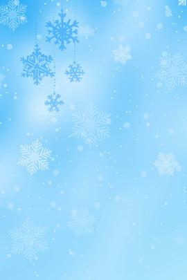 عيد الميلاد موضوع خلفية التوضيح عيد الميلاد ندفة الثلج التغيير , التدريجي, أزرق, حلم صور الخلفية