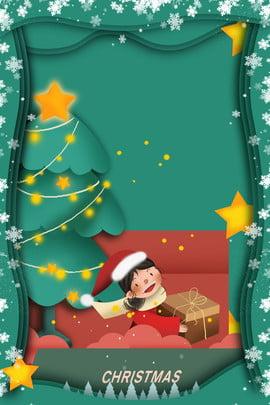 クリスマス三次元折り紙風ポスターの背景 クリスマス 立体折り紙風 クリスマスポスターの背景 クリスマスの女の子 クリスマスツリー スノーフレーク , クリスマス, 立体折り紙風, クリスマスポスターの背景 背景画像