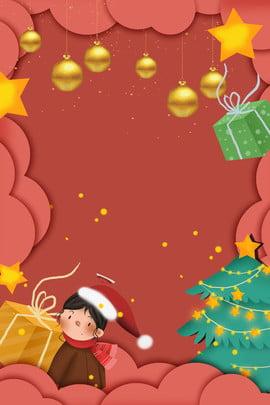 クリスマス三次元折り紙風ポスターの背景 クリスマス 立体折り紙風 クリスマスポスターの背景 クリスマスパーティー 赤 クリスマスツリー 小さな女の子 クリスマス , クリスマス三次元折り紙風ポスターの背景, クリスマス, 立体折り紙風 背景画像