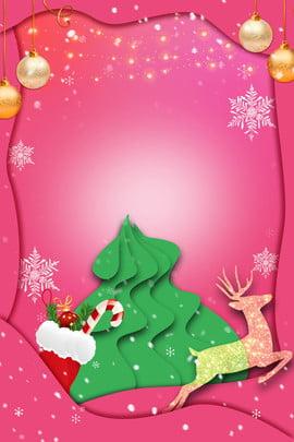 クリスマス三次元折り紙風ポスターの背景 クリスマス 三次元折り紙風ポスターの背景 クリスマスの日 クリスマスの夜 クリスマスポスターの背景 クリスマスツリー ニホンジカ , クリスマス三次元折り紙風ポスターの背景, クリスマス, 三次元折り紙風ポスターの背景 背景画像
