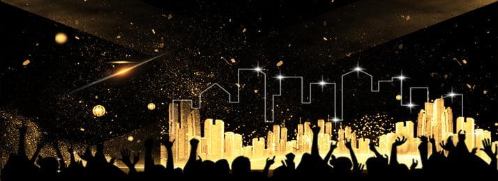 सिटी ब्लैक गोल्ड रियल एस्टेट पृष्ठभूमि शहर काला सोना चमक अचल संपत्ति व्यापार विज्ञान, संपत्ति, व्यापार, विज्ञान पृष्ठभूमि छवि